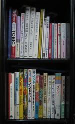 051215bookb