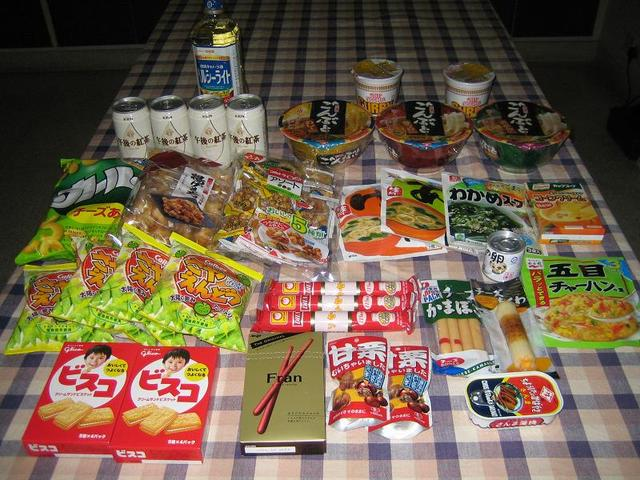 051130ocs日本食材到着