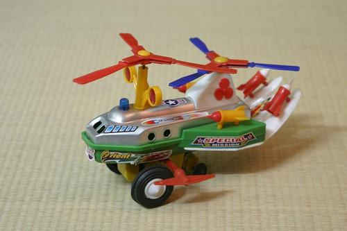 9-2・Missilehelicopter